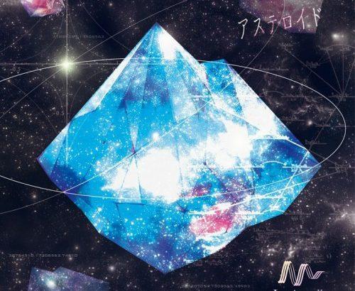 アステロイド – Album
